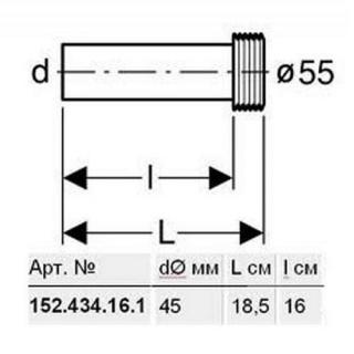 Racord wc Geberit diametrul 45X55xH185mm
