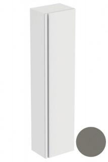 Dulap suspendat Ideal Standard Tesi 40 x 30 x 170 cm, Grej