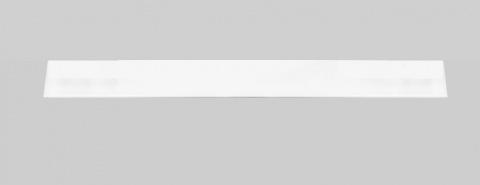 Blat lavoar Dalet Baron alb 70 x 100 x 2 cm
