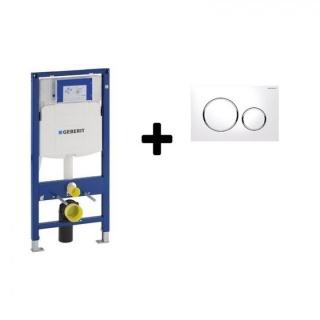 Set PROMO rezervor wc incastrat cu cadru Geberit Sigma si clapeta alb-auriu