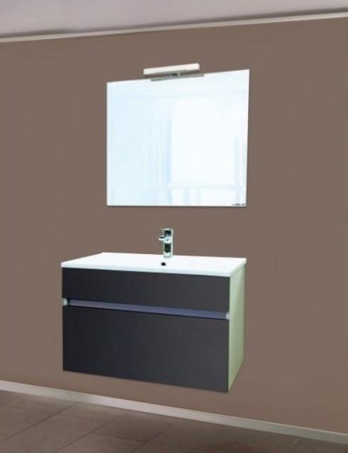 Set PROMO baza lavoar, lavoar si dulap oglinda iluminata Sanotechnik Stella 75 antracit